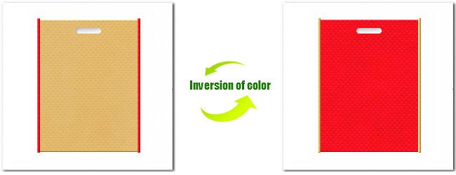 不織布小判抜平袋:No.8ライトサンディーブラウンとNo.6カーマインレッドの組み合わせ