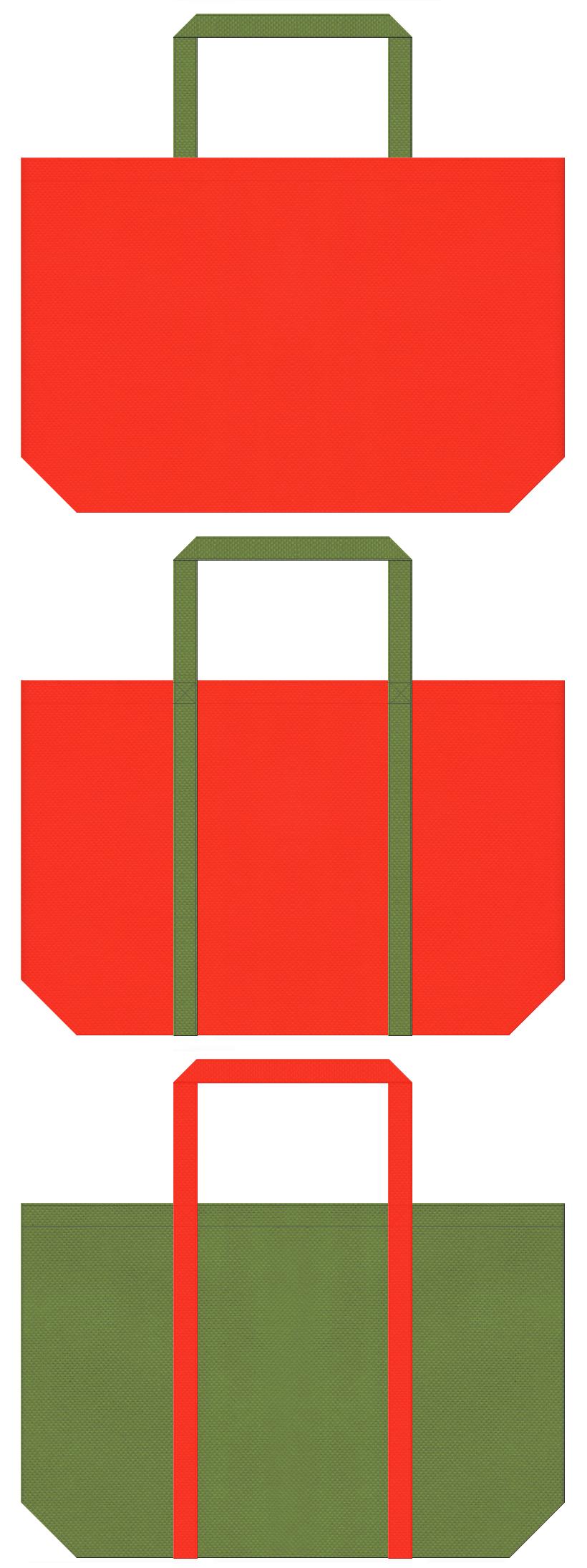 オレンジ色と草色の不織布ショッピングバッグデザイン。抹茶オレンジ風の配色です。