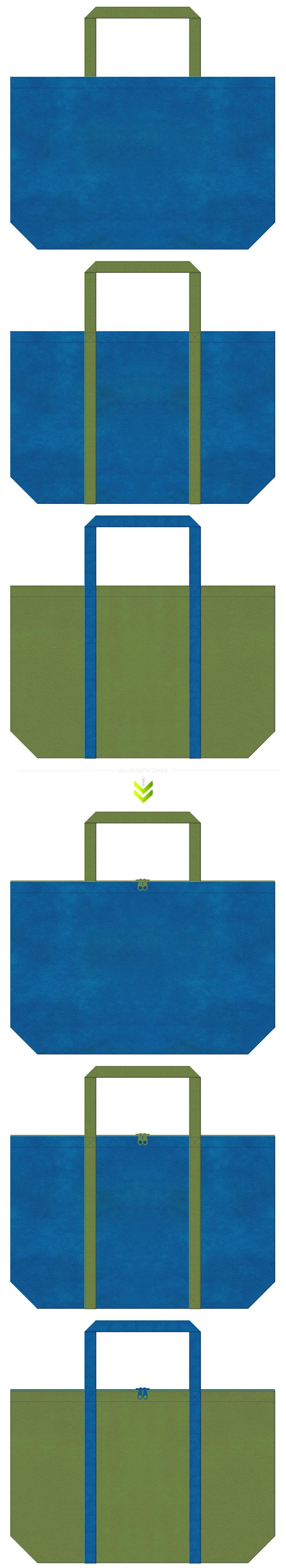 青色と草色の不織布エコバッグのデザイン。