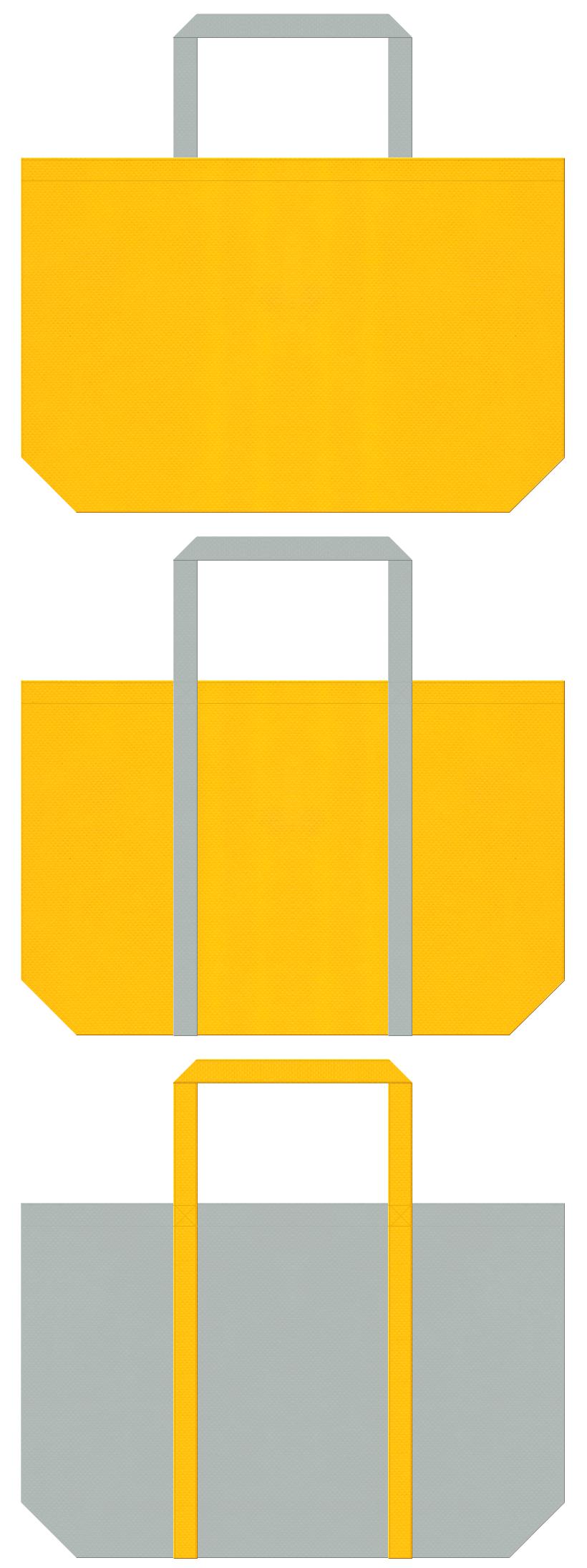 黄色とグレー色の不織布ショッピングバッグデザイン。電柱イメージの配色です。