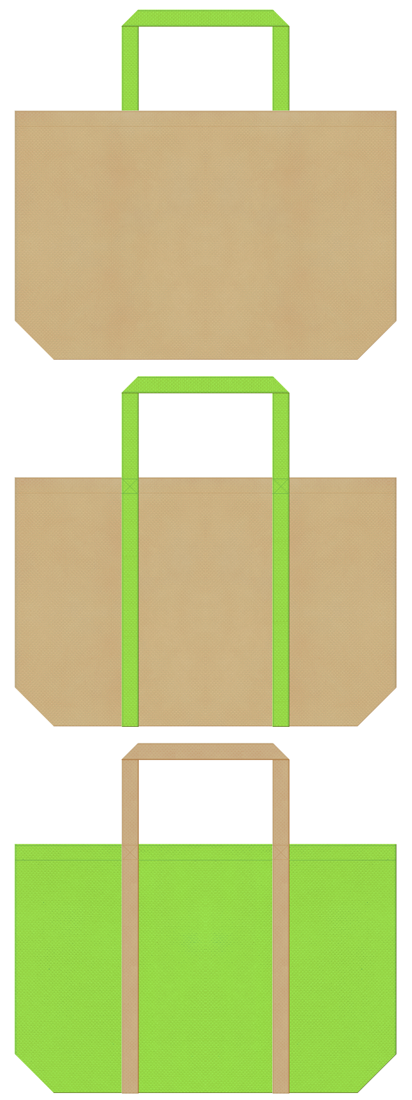 野菜・農業・キウイフルーツ・牧場・園芸用品・産直市場のショッピングバッグにお奨めの不織布バッグデザイン:カーキ色と黄緑色のコーデ