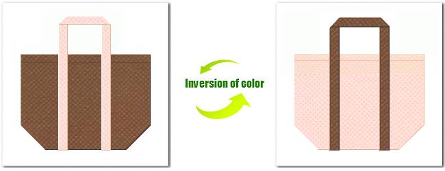 不織布No.7コーヒーブラウンと不織布No.26ライトピンクの組み合わせのショッピングバッグ