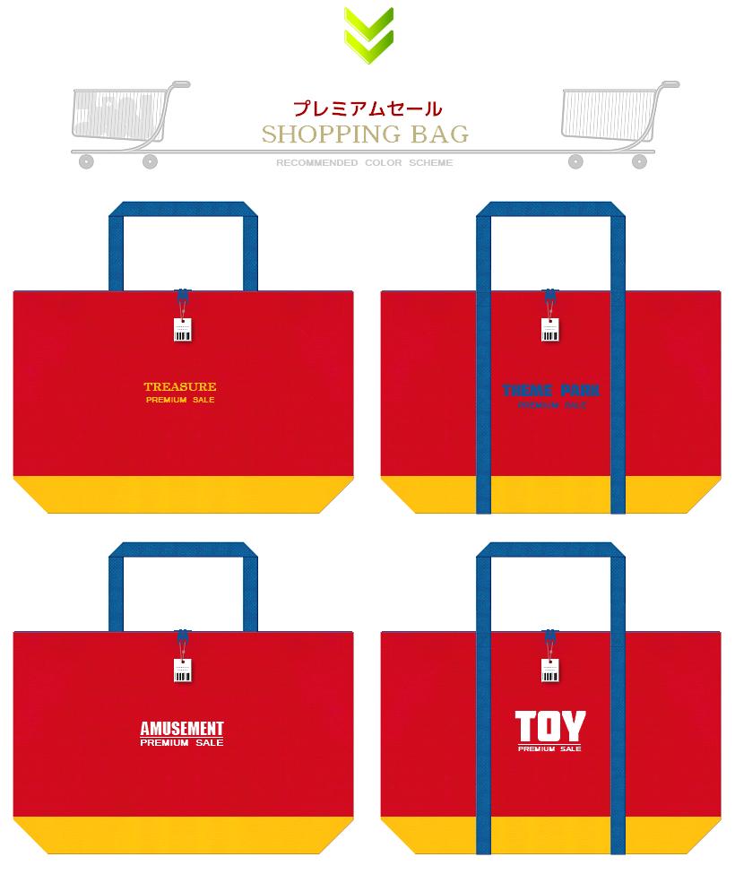 紅色と青色と黄色の不織布バッグデザイン:おもちゃ・アミューズメント・テーマパークのショッピングバッグ