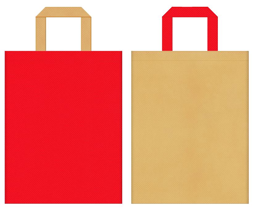 赤鬼・節分・大豆・一合枡・野点傘・茶会・御輿・お祭り・和風催事にお奨めの不織布バッグデザイン:赤色と薄黄土色のコーディネート