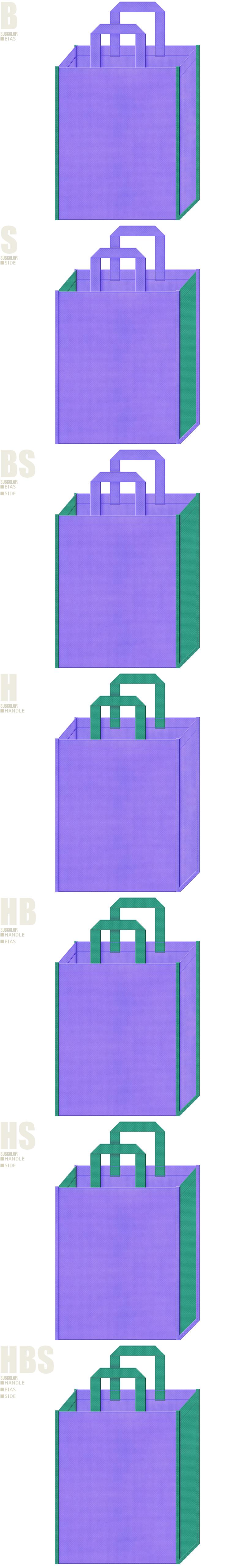 明るめの紫色と青緑色、7パターンの不織布トートバッグ配色デザイン例。