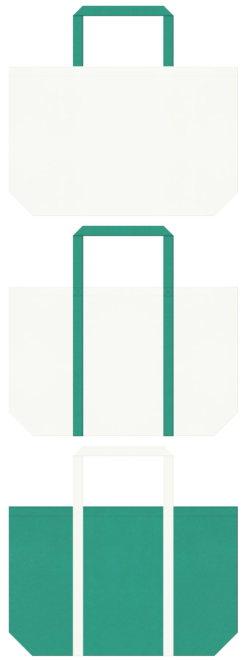 オフホワイト色と青緑色の不織布バッグデザイン。クリーンなイメージで、お掃除用品・洗剤・洗濯用品のショッピングバッグにお奨めです。