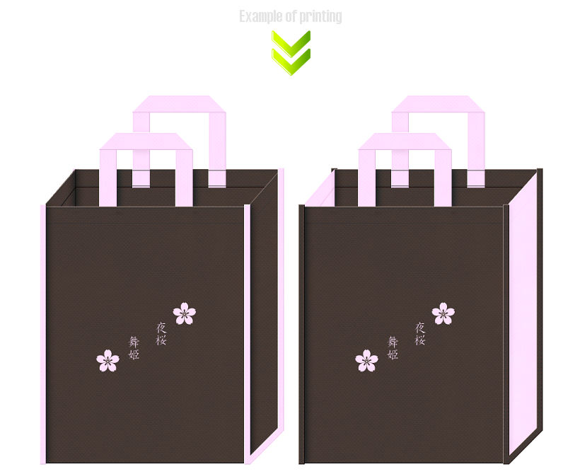 夜桜をイメージした不織布バッグデザイン例