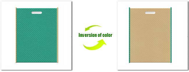 不織布小判抜き袋:No.31ライムグリーンとNo.21ライトカーキの組み合わせ
