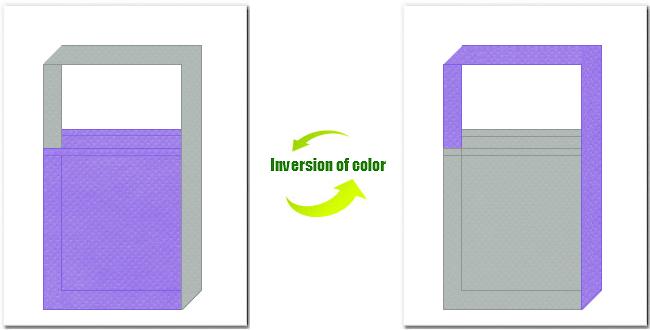 薄紫色とグレー色の不織布ショルダーバッグのデザイン