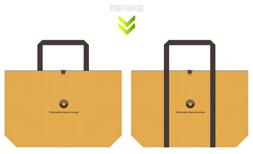 黄土色とこげ茶色の不織布ショッピングバッグのコーデ:チョコドーナツ風