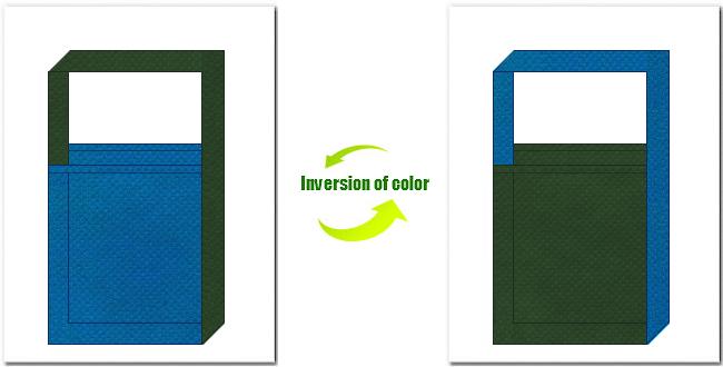 青色と濃緑色の不織布ショルダーバッグのデザイン