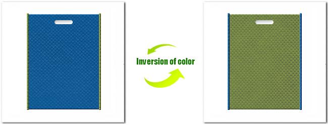 不織布小判抜き袋:No.28スポルトブルーとNo.34グラスグリーンの組み合わせ