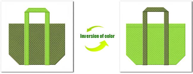 不織布No.34グラスグリーンと不織布No.38ローングリーンの組み合わせのエコバッグ