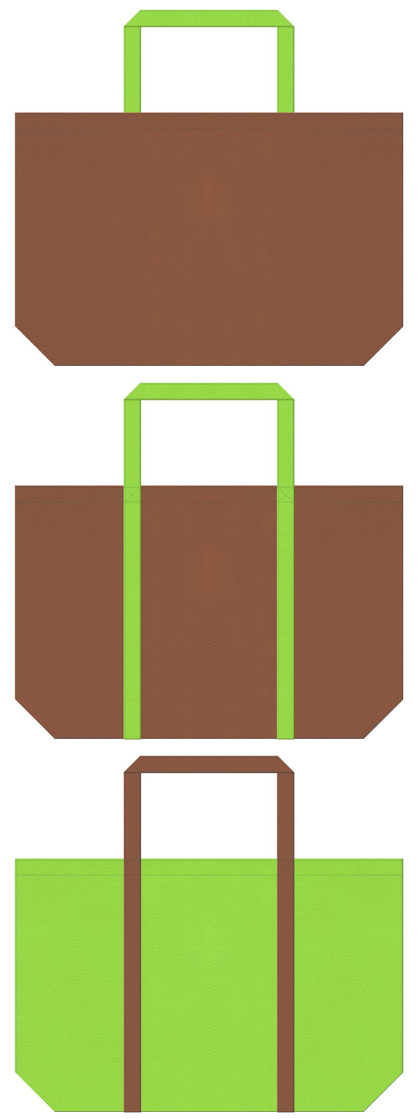 茶色と黄緑色の不織布バッグデザイン。園芸用品のショッピングバッグや、屋上庭園・壁面緑化の展示会用バッグにお奨めです。