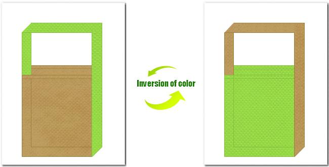マスタード色と黄緑色の不織布ショルダーバッグのデザイン:キウイフルーツ風の配色です。