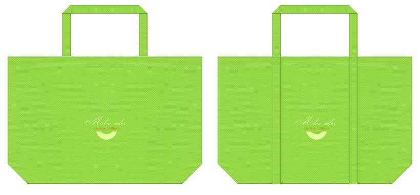 黄緑色と不織布エコバッグのコーデ:メロン風の配色です。