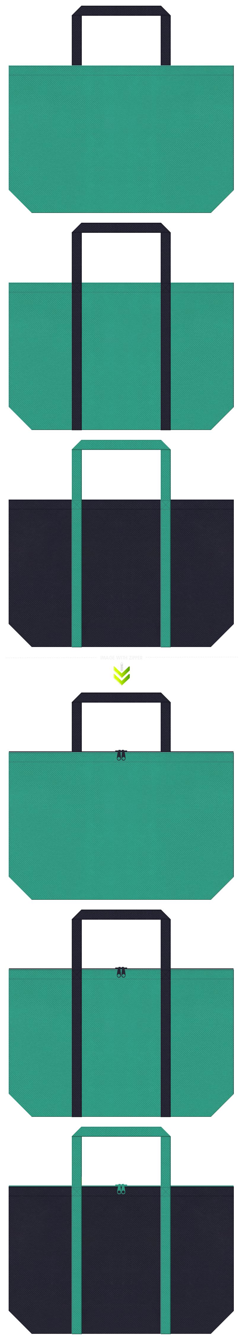 サマーイベント・マリンルック・マリンスポーツ・ボート・ヨット・クルージング・リーフ・ダイビング・釣具・ユニフォーム・運動靴・アウトドア・スポーツ用品のショッピングバッグ・ランドリーバッグにお奨めの不織布バッグデザイン:青緑色と濃紺色のコーデ