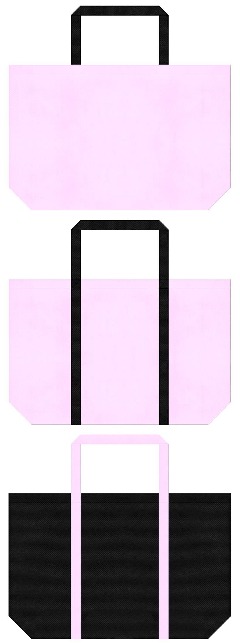 ユニフォーム・運動靴・アウトドア・スポーツイベント・ゴスロリ・猫・フラミンゴ・バタフライ・占い・魔女・魔法使い・ウィッグ・コスプレ・ガーリーデザインにお奨めの不織布バッグデザイン:明るいピンク色と黒色のコーデ