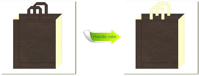 不織布No.40ダークコーヒーブラウンと不織布クリームイエローの組み合わせのトートバッグ