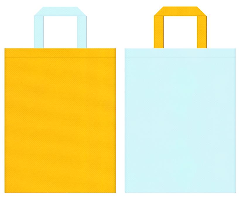 アヒル・お風呂のおもちゃ・水泳教室・キッズイベントにお奨めの不織布バッグデザイン:黄色と水色のコーディネート