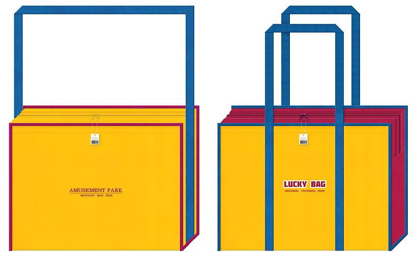不織布福袋・プレミアムセールのショッピングバッグ:黄色のカラーシミュレーション