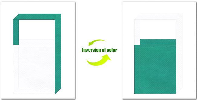白色と青緑色の不織布ショルダーバッグ