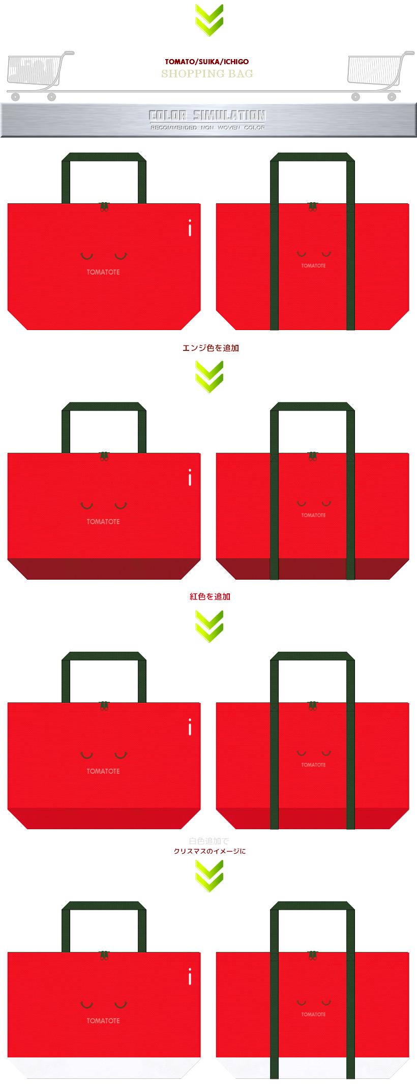 不織布ショッピングバッグのデザイン:トマトイメージのショッピングバッグ