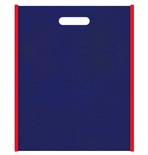 夏祭り・縁日イメージにお奨めの不織布バッグ小判抜き配色デザイン:メインカラー明るい紺色とサブカラー赤色