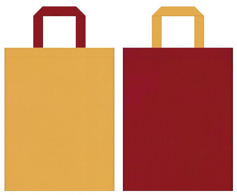 温泉・銭湯・硫黄泉・旅館・演芸場・観光土産・味醂・醤油・だし・あられ・せんべい・和菓子・和風催事のノベルティにお奨めの不織布バッグデザイン:黄土色とエンジ色のコーディネート