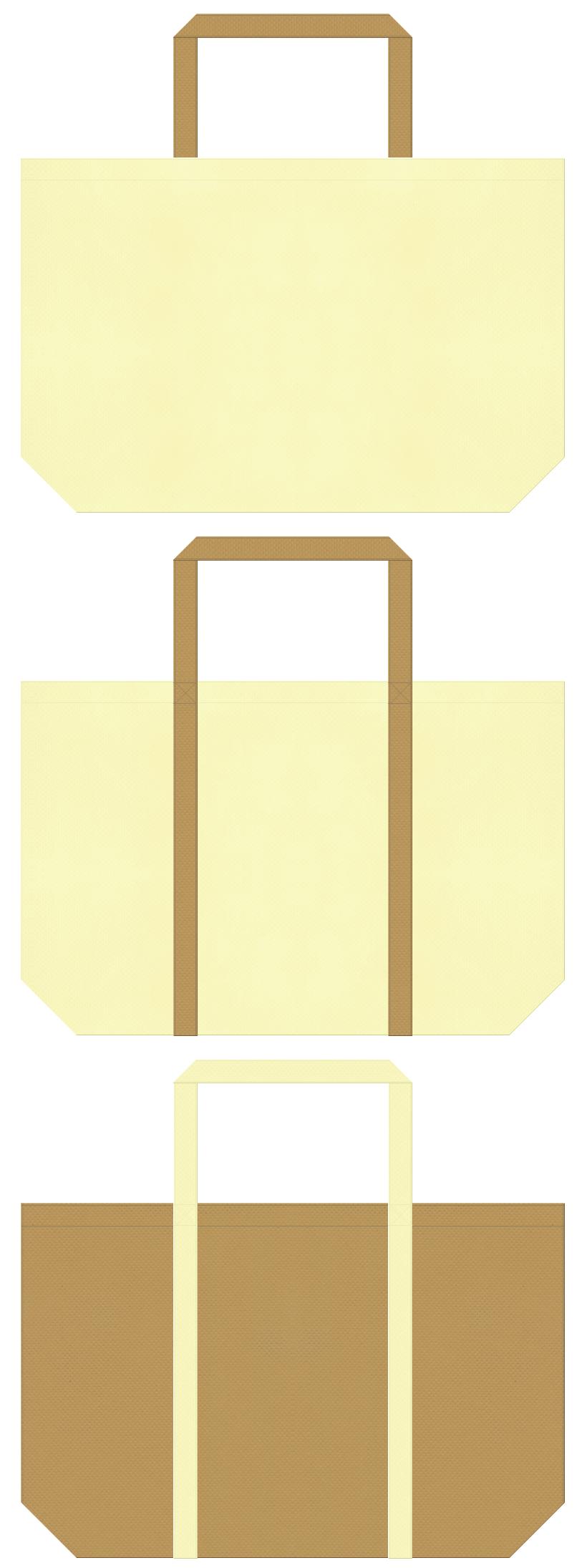 工作・木工・DIY・キウイフルーツ・コーヒーロール・カレーパン・マロンケーキ・カフェ・スイーツ・ベーカリー・和菓子にお奨めの不織布バッグデザイン:薄黄色と金黄土色のコーデ