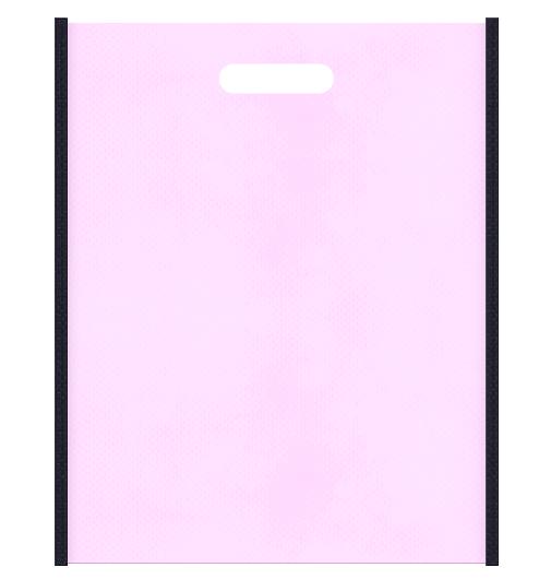 不織布バッグ小判抜き メインカラー濃紺色とサブカラー明るめのピンク色の色反転