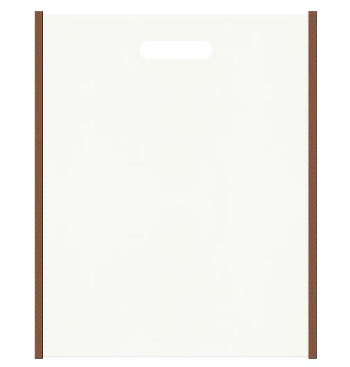 セミナー資料配布用のバッグにお奨めの不織布小判抜き袋デザイン:メインカラーオフホワイト色、サブカラー茶色