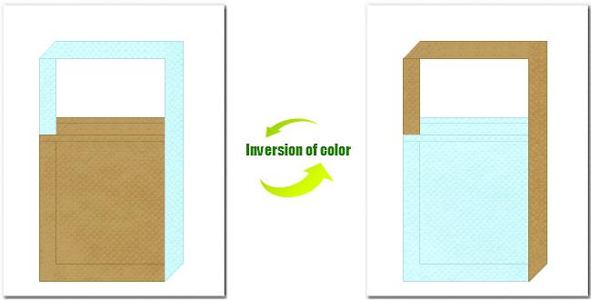 マスタード色と水色の不織布ショルダーバッグのデザイン