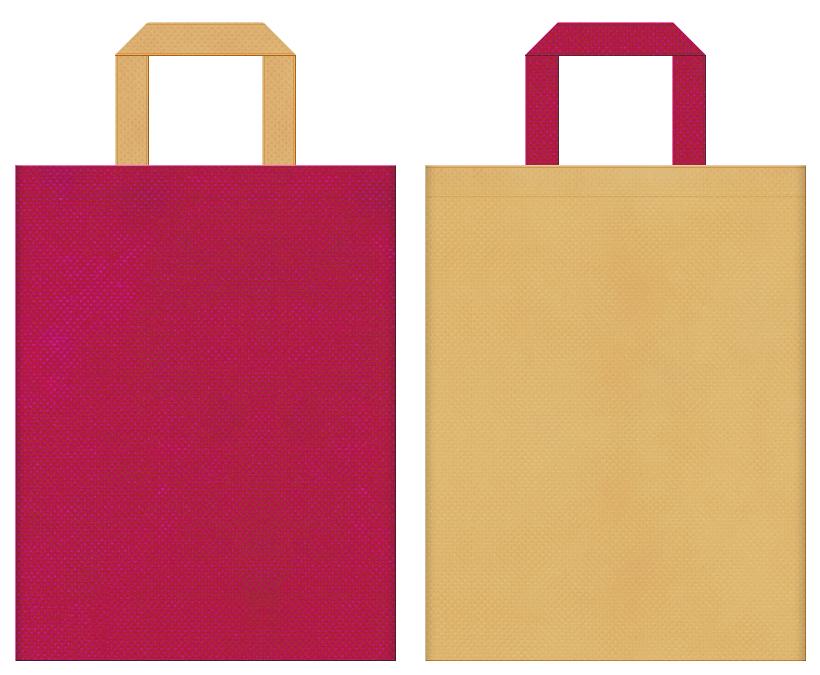 ガーリーデザイン・サツマイモ・絵本・おとぎ話・キッズイベントにお奨めの不織布バッグデザイン:濃いピンク色と薄黄土色のコーディネート