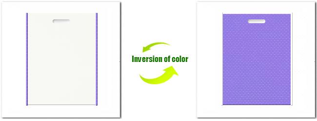 不織布小判抜平袋:No.12オフホワイトとNo.32ミディアムパープルの組み合わせ