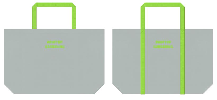 グレー色と黄緑色の不織布エコバッグのデザイン例:屋上庭園