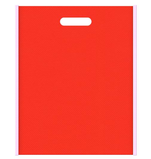 不織布小判抜き袋 メインカラー明るめのピンク色とサブカラーオレンジ色の色反転
