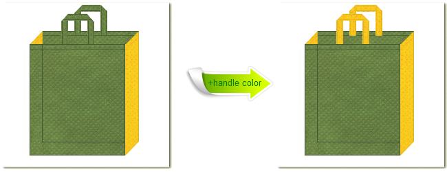 不織布No.34グラスグリーンと不織布No.4パンプキンイエローの組み合わせのトートバッグ