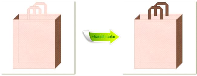 不織布No.26ライトピンクと不織布No.7コーヒーブラウンの組み合わせのトートバッグ