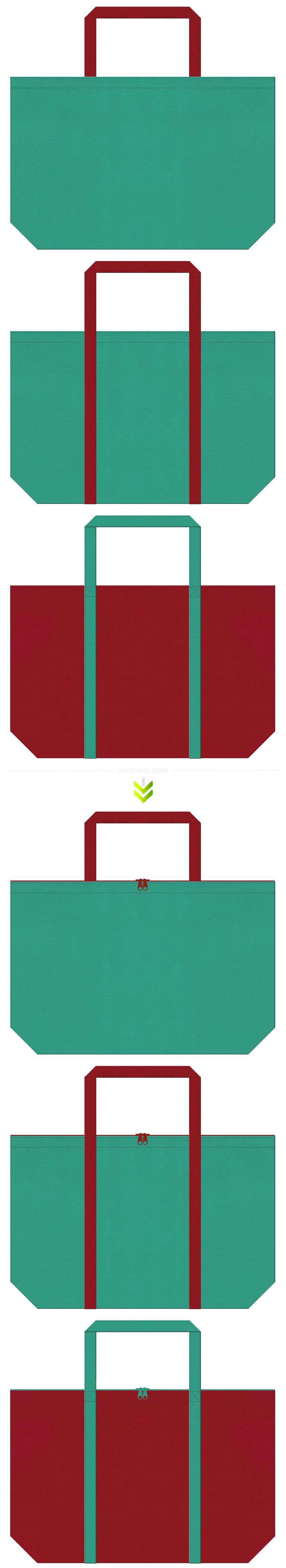 卒業式・成人式・メモリー・アルバム・写真館・和風催事・着物・帯・振袖のショッピングバッグにお奨めの不織布バッグデザイン:青緑色とエンジ色のコーデ