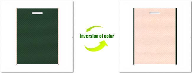 不織布小判抜き袋:No.27ダークグリーンとNo.26ライトピンクの組み合わせ