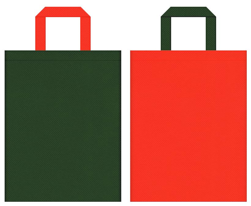 柿・パンプキン・ハロウィン・バーベキュー・登山・キャンプ・アウトドアイベントにお奨めの不織布バッグデザイン:濃緑色とオレンジ色のコーディネート