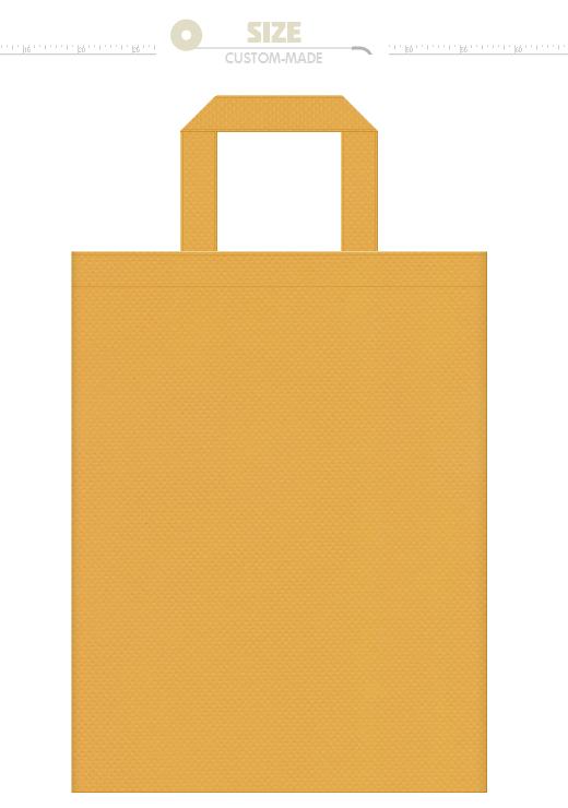 黄土色単色の不織布トートバッグ-フリーイラスト