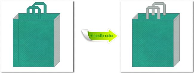 不織布No.31ライムグリーンと不織布No.2ライトグレーの組み合わせのトートバッグ