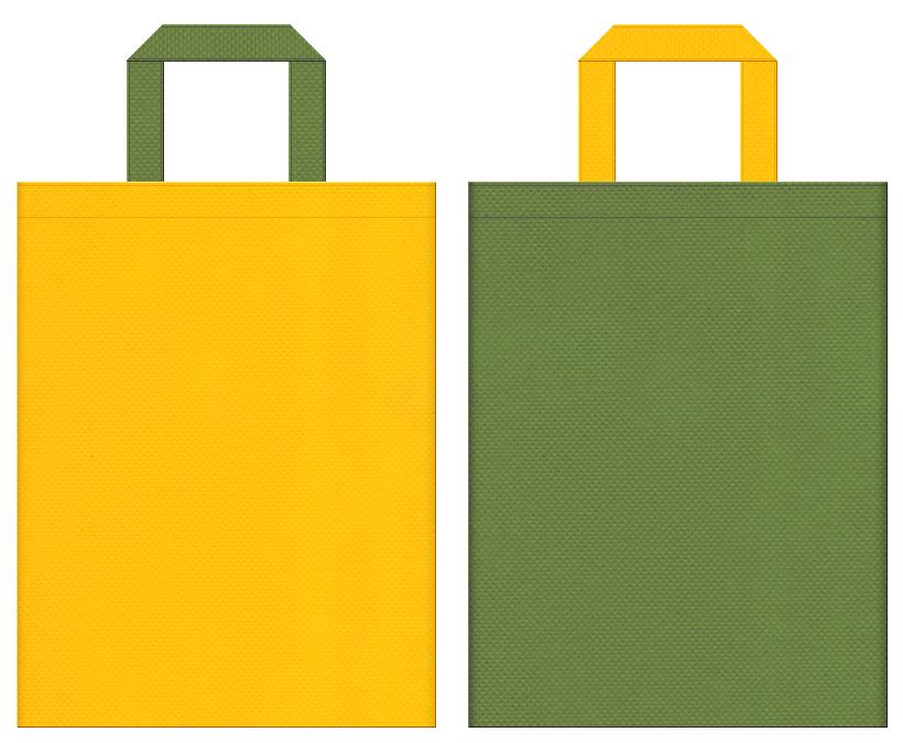 不織布バッグの印刷ロゴ背景レイヤー用デザイン:黄色と草色のコーディネート:和菓子の販促イベントにお奨めの配色です。