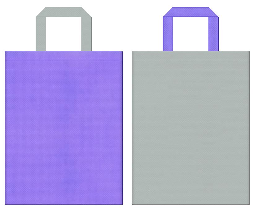 介護ロボット・サービスロボット・産業ロボット・人工知能セミナーにお奨めの不織布バッグデザイン:薄紫色とグレー色のコーディネート