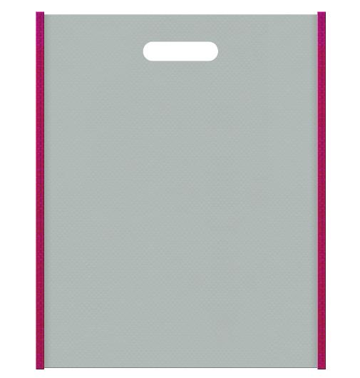 不織布小判抜き袋 メインカラー濃いピンク色とサブカラーグレー色の色反転