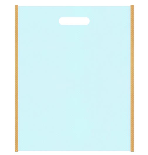 ガーリーデザインにお奨めの不織布バッグ小判抜き配色:メインカラー水色とサブカラー薄黄土色