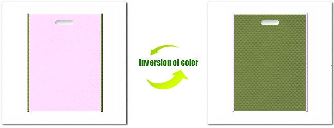 不織布小判抜き袋:No.37ライトパープルとNo.34グラスグリーンの組み合わせ