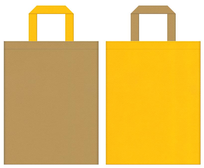 はちみつ・マスタード・カレーパン・マロンケーキ・ベーカリー・安全用品・工具・DIY・ゲーム・黄金・ピラミッド・テーマパーク・キッズイベントにお奨めの不織布バッグデザイン:金黄土色と黄色のコーディネート